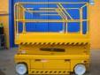 Аренда подъемника Haulotte Compact 10 в Москве